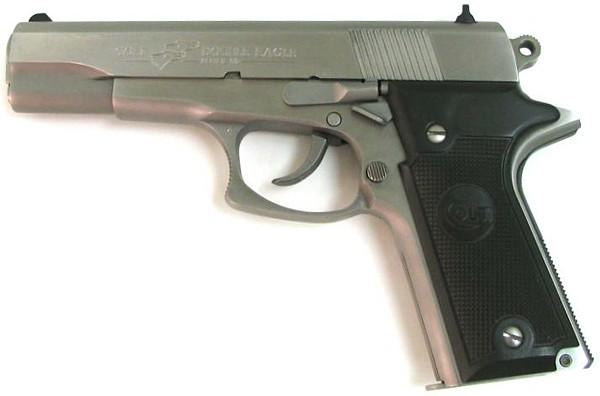 Why can't I love this gun?-1287742228.jpg