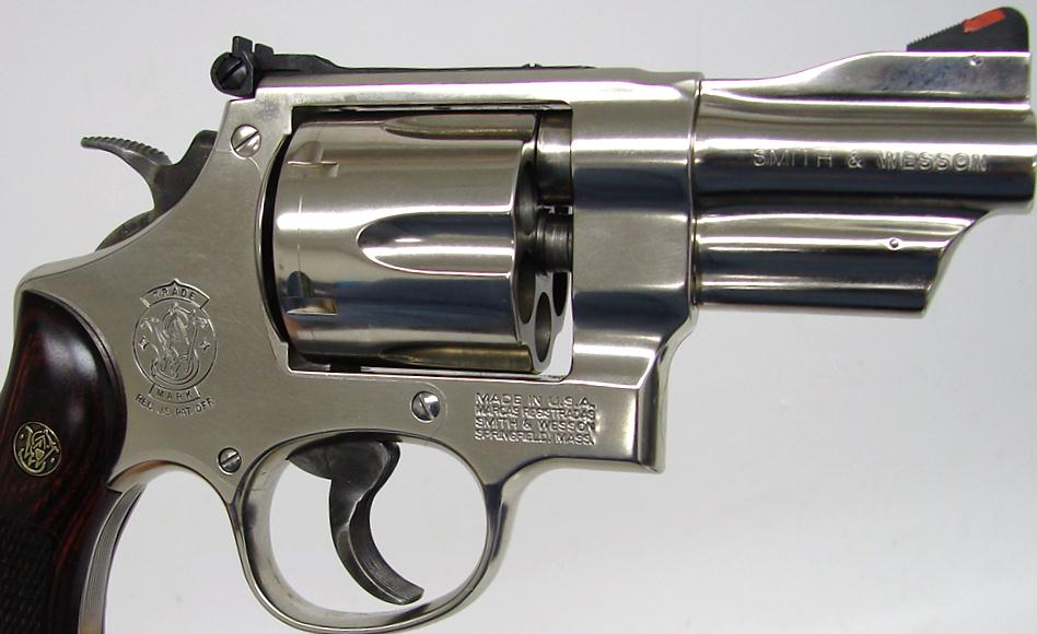 Smith and Wesson 25-14 45acp limited edition-25-14-3-45acp.jpg