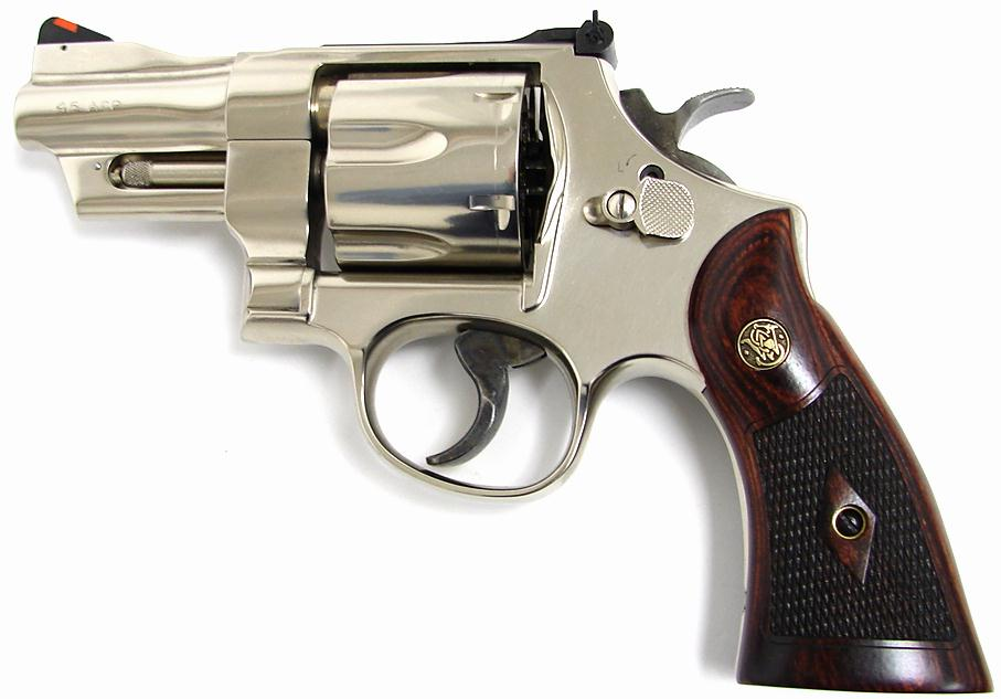 Smith and Wesson 25-14 45acp limited edition-25-14-45acp.jpg