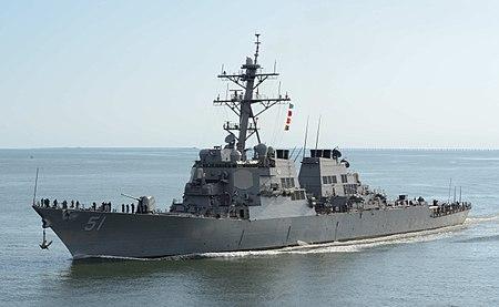 Name:  450px-130920-N-NX070-025_-_USS_Arleigh_Burke_(DDG-51).jpg Views: 36 Size:  27.9 KB