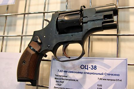 Name:  7,62-мм_револьвер_О&#106.jpg Views: 163 Size:  29.2 KB