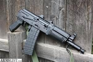 Arsenal SLR 106U AK-arsenal-slr-106u-ak.jpg