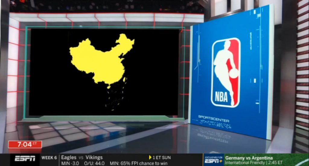 Subtle Chinese Propaganda in the MSM-espn-china-map.jpg
