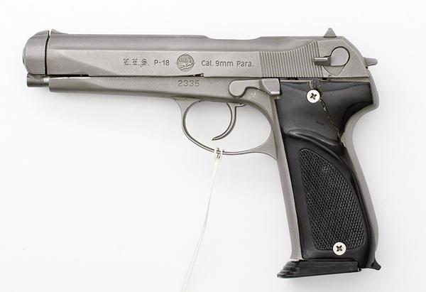 Your Worst Gun-fff8103.jpg