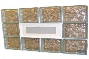 Securing doors and windows-glass-block-basement-windows-variant-300x200.jpg