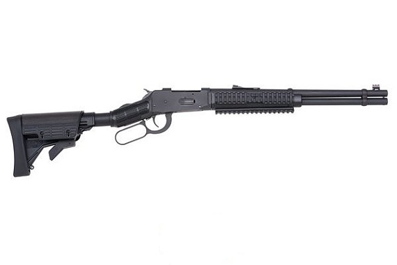 For Sale: Daily Deal - NIB Mossberg 464 SPX Tactical 30-30 Lever Action Rifle-mossberg464spx-3030.jpg