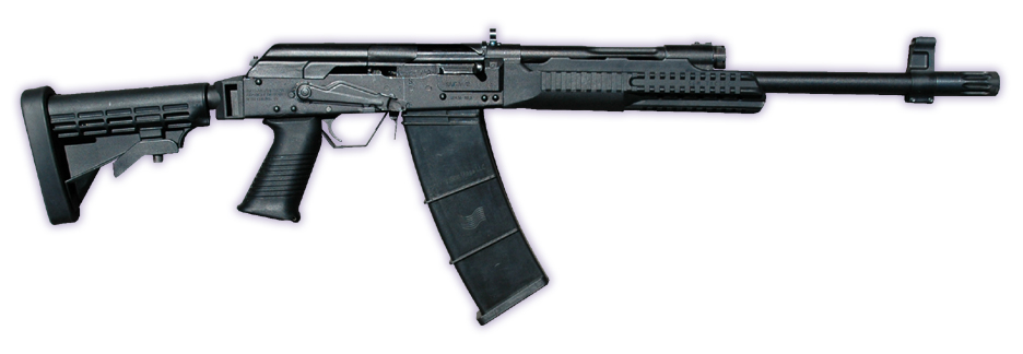 So who has a Saiga 12?  Tell me about it-s12s2.jpg