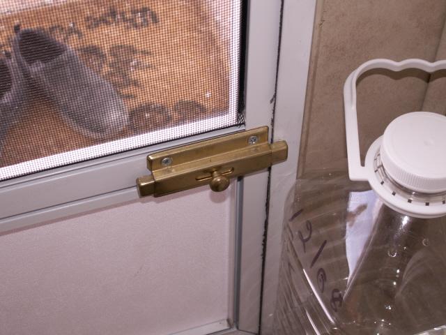 Bi fold door lock bi fold door lock screen door lock 1b 787465 eventshaper