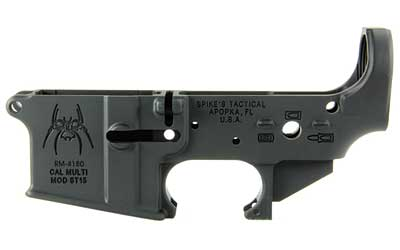 "Two options for AR15:  Bushmaster XM15ES2 20"" or S&W M&P15 Sport 16""-spkstls012_1.jpg"