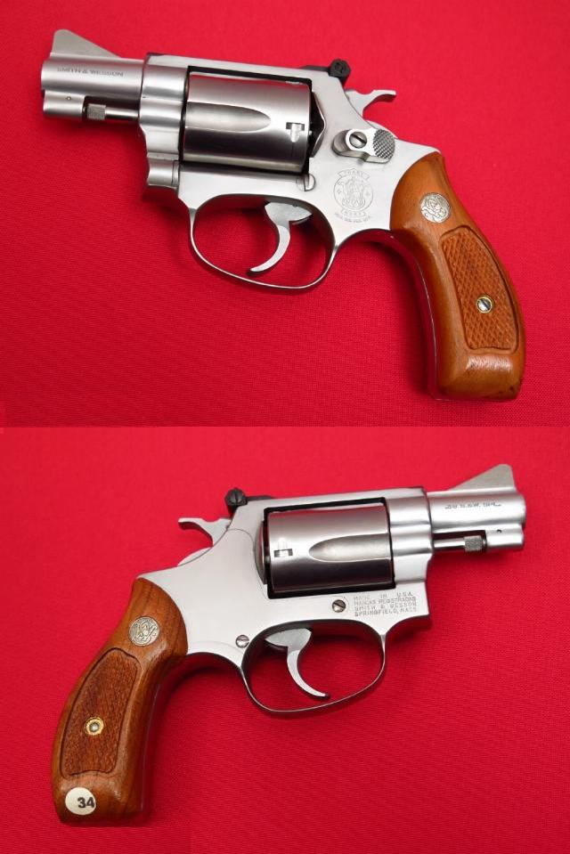 WTB:  NIB or LNIB Smith & Wesson Model 60-1 Ashland .38 Special-sw-60-1-ashland.jpg