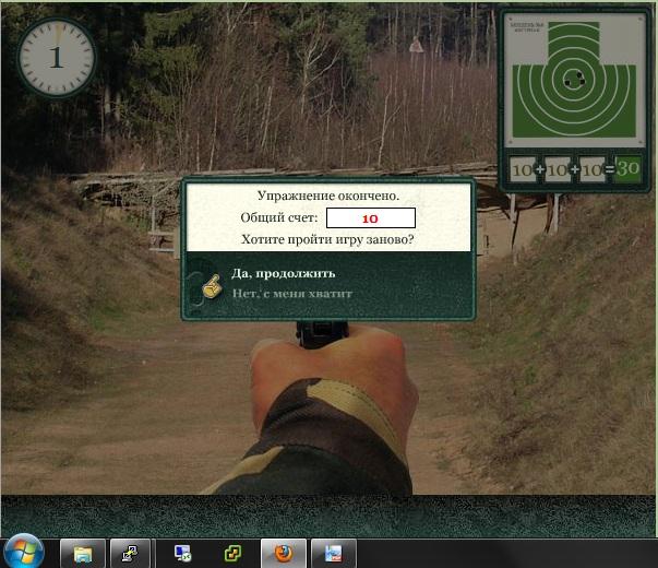 Addictive shooting game-triple.jpg